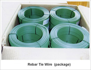 Rebar tie wire pvc coated galvanized gauge black annealed other gauges are available by special order greentooth Image collections